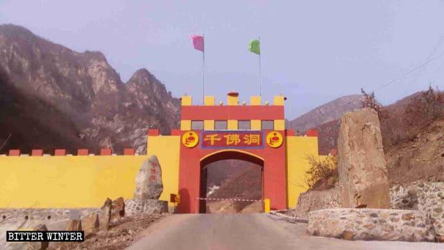 千仏洞の景勝スポットの入口