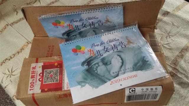 宗教に関するカレンダーの郵送は禁止されている。(内部筋が提供)