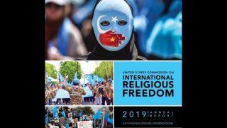 米国国際宗教自由委員会の報告 - 中国における宗教弾圧が強化されている