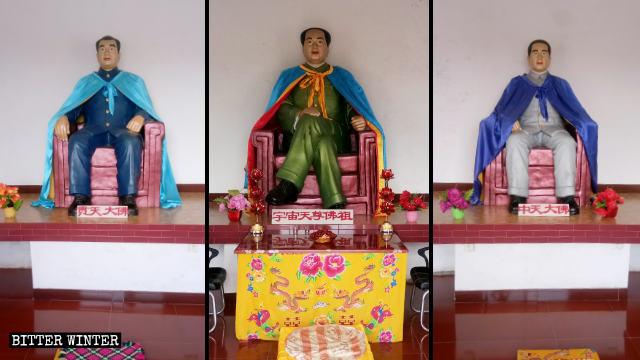 毛沢東像は「宇宙天尊仏祖」と呼ばれ、その脇には周恩来と朱徳の像が置かれている。