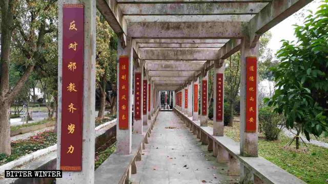 園内にある標語のひとつ。「共に全力で邪教に反対しよう」と書かれている。