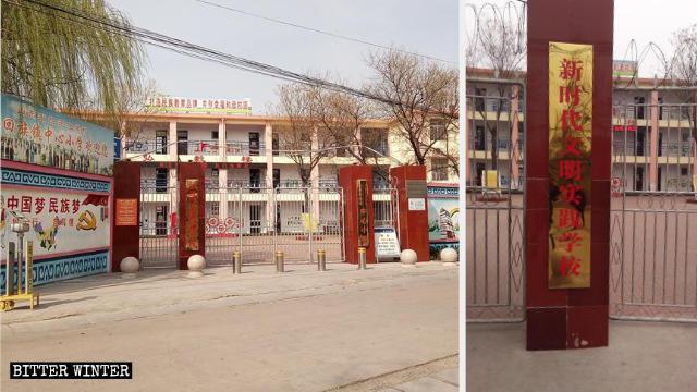 現地の回族の小学校の看板が撤去され、「新時代文明職業学校」と書かれた記念碑に置き換えられた。