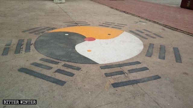 共産主義バージョンの最新の陰陽のシンボル。