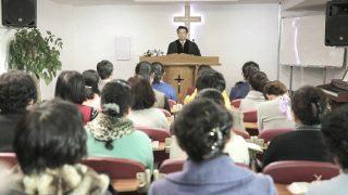 組織的な抑圧を受ける韓国系キリスト教徒