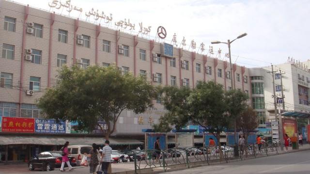 エホバの証人の信者が逮捕され、起訴された新疆のクルレ。(罗布泊 – CC BY 3.0)