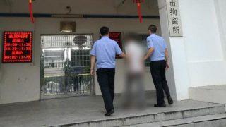 国家に反論した三自教会の聖職者が暴力を受け逮捕される
