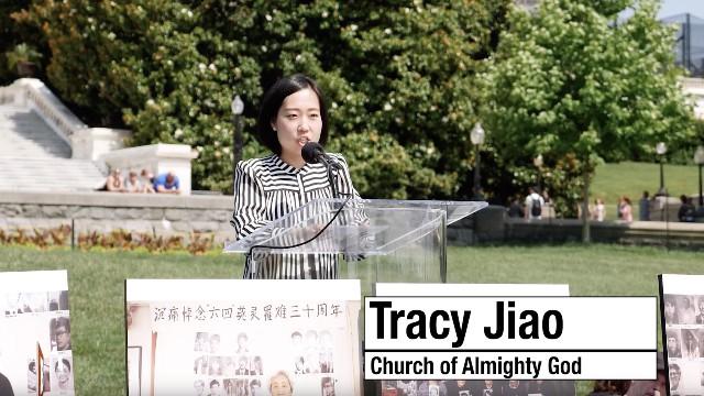 トレイシー・ジャオ(Tracy Jiao)