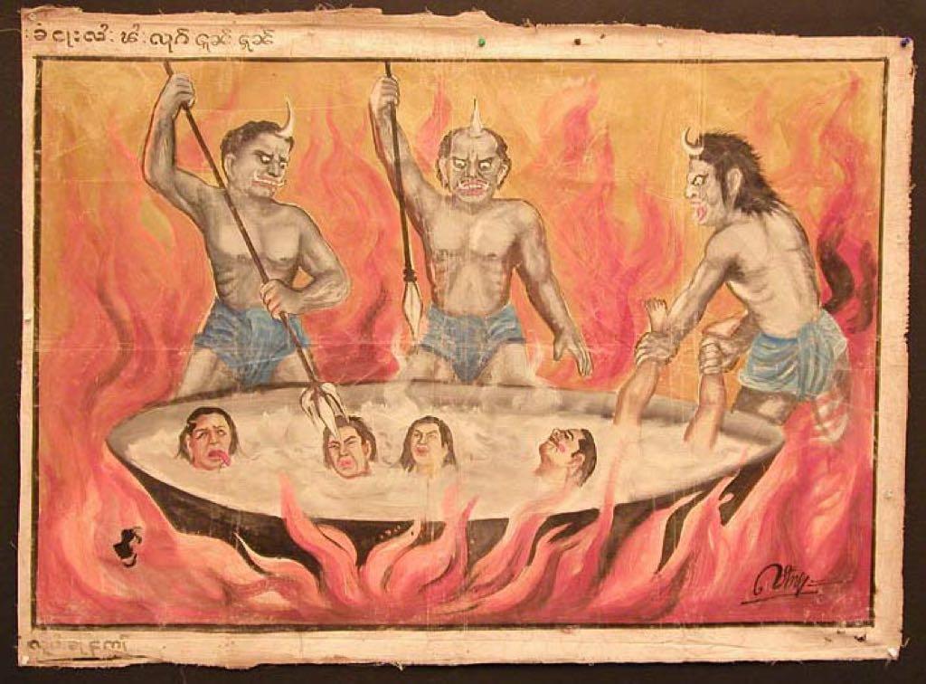恥ずべき行為に及んだ者を拷問する悪魔を描いた仏教画。
