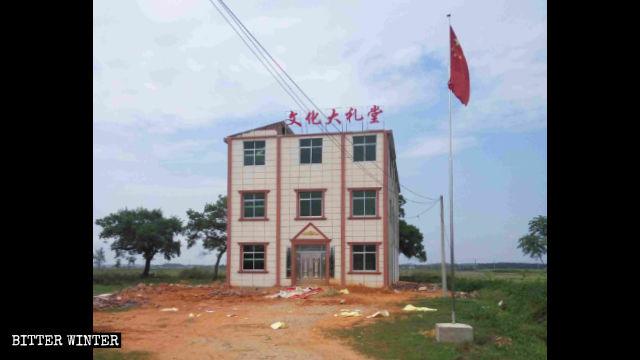 現在、鄱陽県鴛鴦村の三自教会の建物では文化活動が行われている。