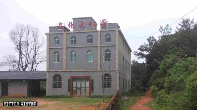 鄱陽県王家村の教会は文化活動センターに変えられた。
