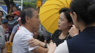 呉明玉氏と中国共産党のソウルのデモ いつものように恥をさらして終わる