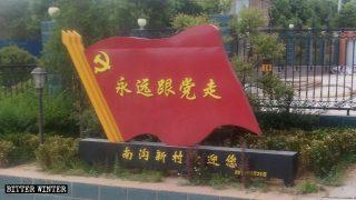 共産主義政権への愛を強要される中国の子ども、経営者