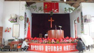 新庄教会堂内部の十字架の上に中国の国旗が吊るされる。