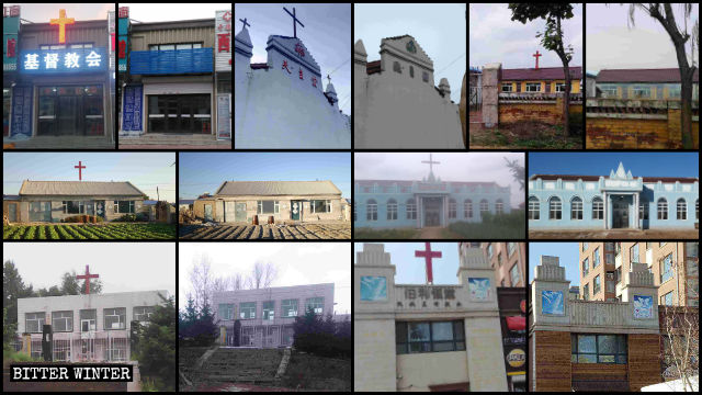 吉林省で100を超えるキリスト教の集会場から十字架が撤去された。