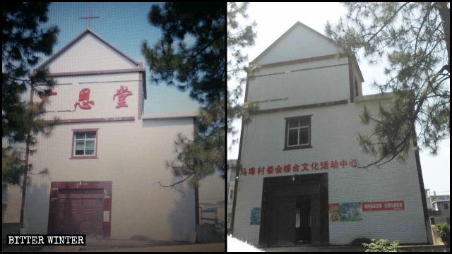鄱陽県馬埠村にある廣恩堂は文化活動センターに変えられた。