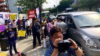韓国に亡命した中国人の全能神教会信者に対する迫害を二度とゆるしてはならない
