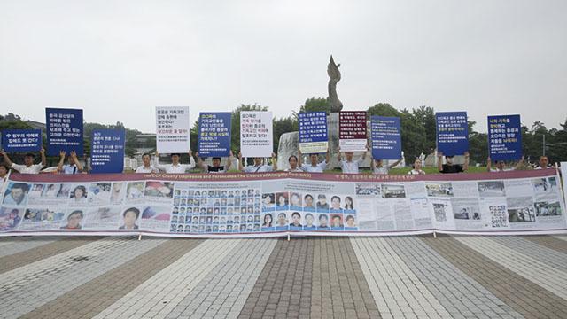 青瓦台前で行われた、中国共産党による数えきれない宗教迫害の罪を非難する無言の抗議。