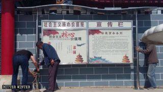 中国共産党の方針に従うか、取り壊しか 愛国的に変化される仏教と道教の聖地