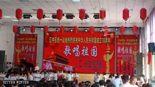 中国がキリスト教の「中国化」を強化 聖職者には政治研修を、信者には愛国主義の曲を