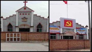 中国共産党による信仰抑制の主力手段 キリスト教会堂の「寄付」を強制