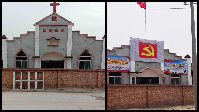 蒲城県南加錄三自教会は村の委員会事務所に変わった。