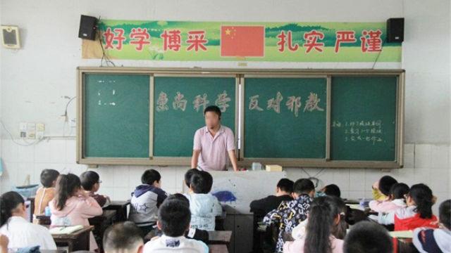 邪教との戦いに関する小学校の学級会議。(写真:インターネットより)