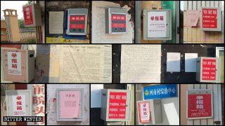 山東省 全能神教会に対する攻撃を強化