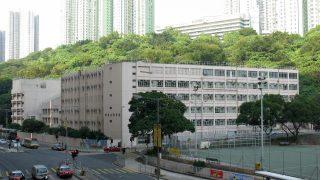中国共産党が香港の学校で社会信用スコアを試験的に施行