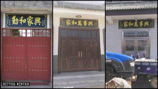 自宅のドアに掲げる宗教的シンボルを強制的に撤去し、住民のプライバシーを侵害