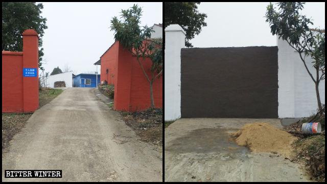 青雲寺の入口はレンガで封鎖された。