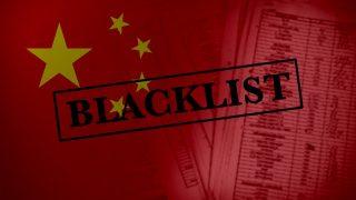 中国政府のブラックリストに載るということ