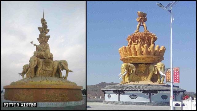 普賢菩薩像の外見は五穀豊穣を表す像に変わった。