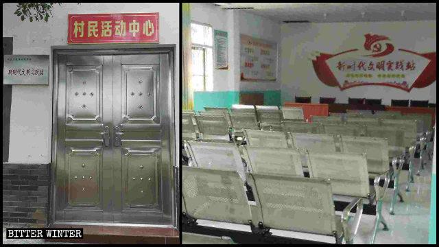 撫州市東郷区の三自教会集会所はプロパガンダセンターに転用された。