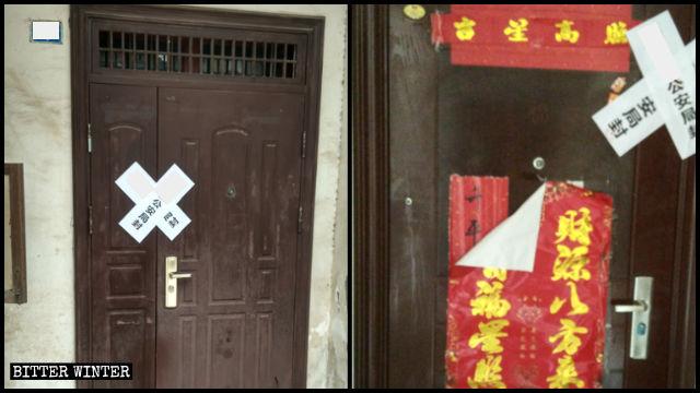 逮捕された信者の自宅玄関は、彼らが連行された後に封鎖された。