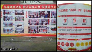 共産主義のプロパガンダ基地に転用される祠堂──中国の民俗宗教