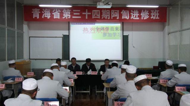 25のモスクから来たイマームたちが、青海省のイマーム研修クラスで党思想を学んでいる。