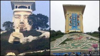豊都にある道教の聖地において玉帝像の頭部が看板に置き変える